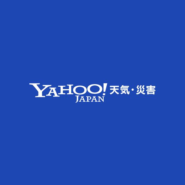 避難情報 - Yahoo!天気・災害