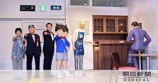 鳥取・コナン空港に「喫茶ポアロ」 人気の安室透も登場