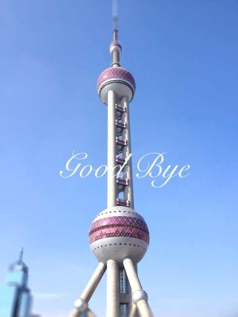 ♡幸せな3年8ヶ月でした、、♡ | ♡Hitomi's Shanghai→Tokyo Diary♡