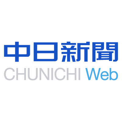清須の名二環に自転車進入、男性はねられ重傷 :社会:中日新聞(CHUNICHI Web)