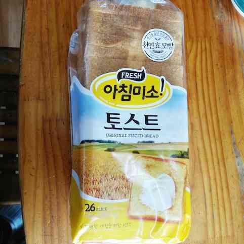 大好きなパン!3つ!!