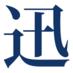 """一迅社の宣伝課です。 on Twitter: """"【ヲタクに恋は難しい/一迅社宣伝】#ヲタ恋7月31日発売の6巻発売にて、遂に700万部突破!全国の『ヲタ恋』ファンの応援に感謝いたします!そして、実写映画化企画を進行中です!▼特設サイトはコチラ▼https://t.co/Plep7MmERS▼一迅社PV完全版はコチラ▼https://t.co/5fZn6xT83h… https://t.co/oe21Oq080O"""""""