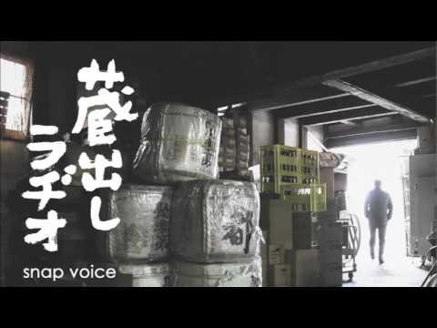 蔵出しラジオ第1回「買ってまで食べません。老松の夏柑糖(なつかんとう)」 - YouTube
