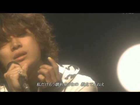 Desire] 2008 11 16 Shounen Club Premium - YouTube