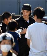 斎藤工の支援活動、感動の住民がSNS報告  - 芸能社会 - SANSPO.COM(サンスポ)
