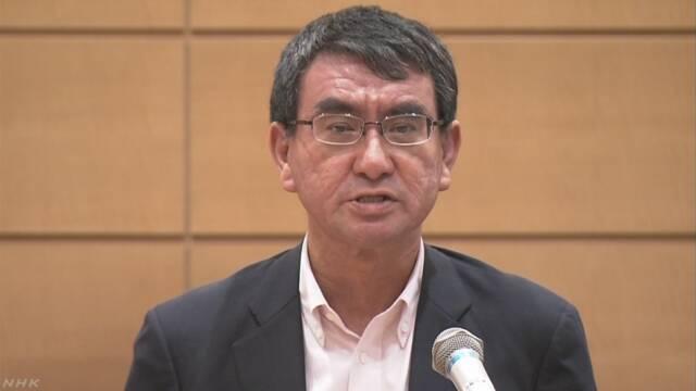 河野外相「国際連帯税」導入検討を 発展途上国援助に | NHKニュース