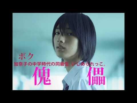 【実況・感想】「チア☆ダン」第2話