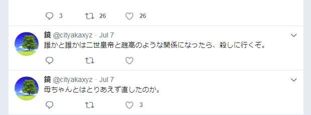 松本智津夫元死刑囚の遺骨は「海へ散骨」 四女側の代理人が明らかに