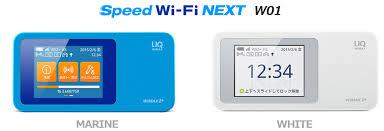 【WiFi】みんなのネット接続環境を教えて!【高い】