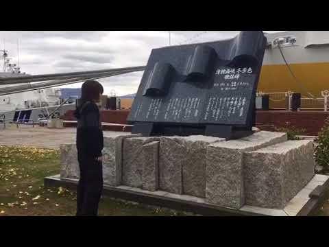 ゴールデンボンバー鬼龍院翔 津軽海峡 - YouTube