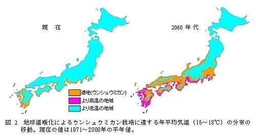 暑いのは日本だけじゃなかった...「北半球で異常気象」