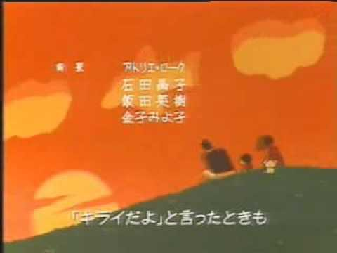 shinchan ED - YouTube