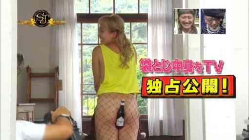 丸山桂里奈、公約通り「お尻を出します」W杯日本代表の結果予想がハズレ