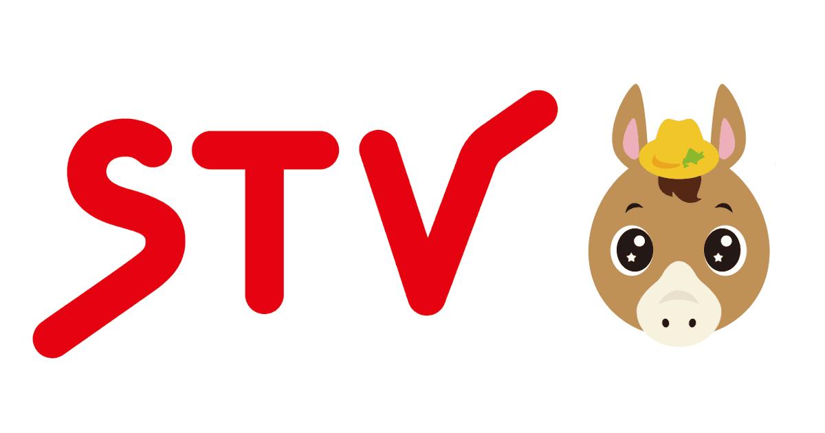 東京富士美術館開館35周年秘蔵選「日本の美・百花繚乱」 | イベント | STV