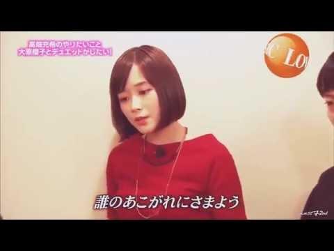 大原櫻子 ✕ 高畑充希「少年時代〜夢のデュエット!」[Special Edition]【HD】 - YouTube