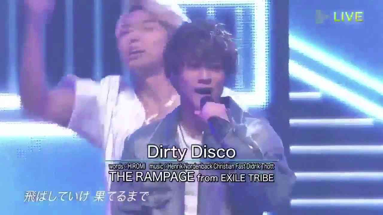 THE RAMPAGE/Dirty Disco【THE MUSIC DAY】 - YouTube