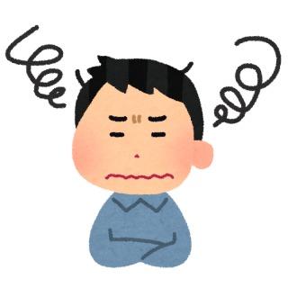【対策】考えすぎてしまうのを治したい!
