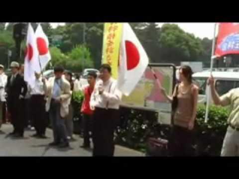 毎日新聞が日本人女性を侮蔑 1/4 - YouTube