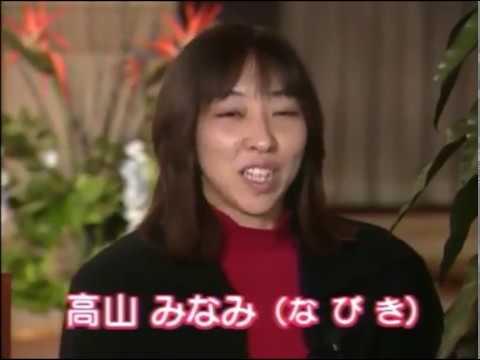 1995 らんま1/2声優アフレコドキュメント - YouTube