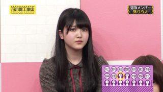 ただの女の子集団⁉ モーニング娘。メンバーの発言に「坂道ファン」が激怒