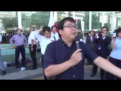 2018/8/14 日本第一党 神奈川県本部/川崎市街宣 【ノーカット】 - YouTube