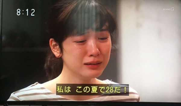 """友利新は""""勝ち組女医"""" 西川史子の投稿に「結婚して子供がいるのが、勝ち組ではない」の声"""