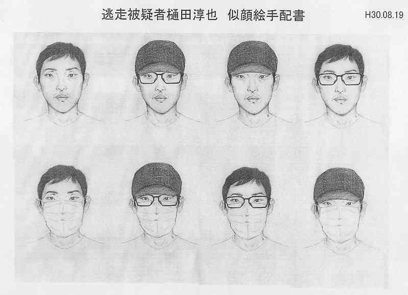 富田林署逃走:樋田容疑者の似顔絵公開 変装も想定8種類 - 毎日新聞