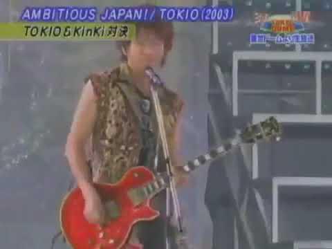 堂本剛が歌うAmbitious Japan - YouTube