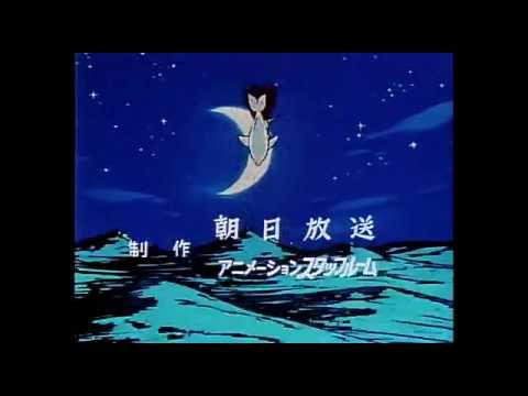 海のトリトン (オープニング) - YouTube