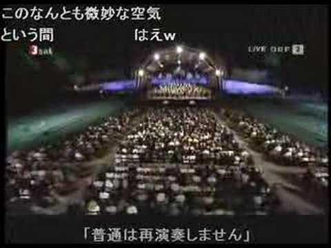 剣の舞 - YouTube