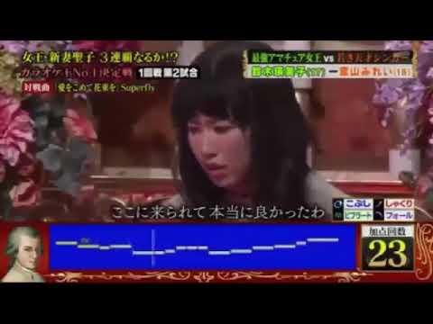 鈴木恵美子     「愛をこめて花束を」 - YouTube