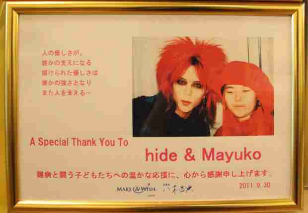 X JAPAN・hide没後20年 難病少女との秘話「約束のチーズケーキ」 YOSHIKIが引き継いだ2人の絆 (7/8) 〈dot.〉|AERA dot. (アエラドット)