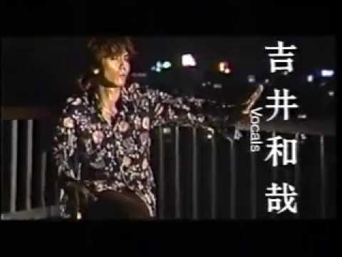 吉井和哉くんが語るひと夏の思い出 - YouTube