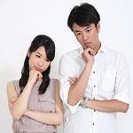 【後悔しない結婚相手の選び方】相手を見極める方法3つ
