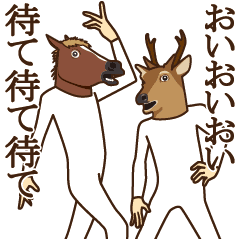 Horse and deer – LINE stickers | LINE STORE