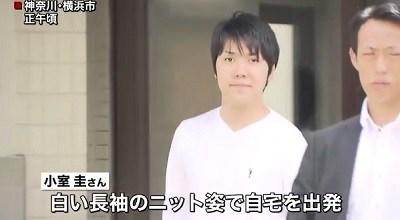 小室圭さん、NYで入学初日迎える 同級生は称賛?
