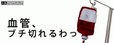 広島県「証人いないが信憑性」下朝鮮人6人に被爆者手帳交付(激怒)血税の超絶無駄遣いに反対っ! - かけだし鬼女の、今が日本の一大事~よければ一緒に凸しよう!~【コチラは旧居です】