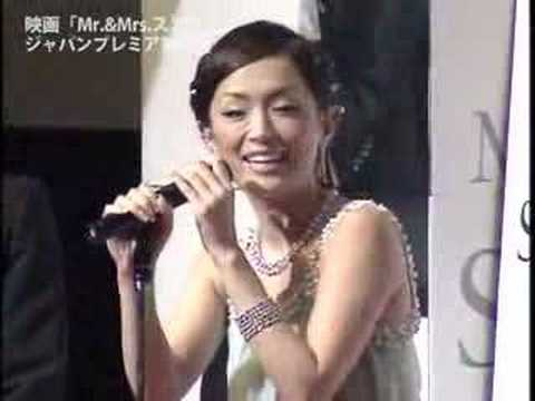 Ayumi on Mr and Mrs Smith preview - YouTube