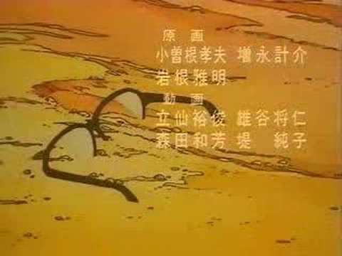 ダイの大冒険 エンディング - YouTube