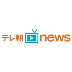 「万引き家族」米国アカデミー賞の日本代表に!