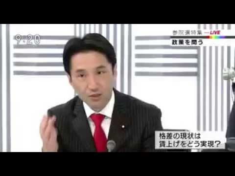 【日本共産党】藤野氏「人を殺すための予算」 - YouTube