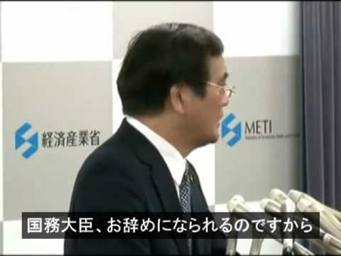 鉢呂大臣辞任会見でヤクザ言葉を浴びせる記者 - YouTube