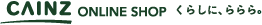 逆さ傘 カインズ 60cm ブラック/グレー(ブラック/グレー): 傘・鞄・スリッパ・服飾雑貨ホームセンター通販のカインズ