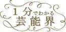 中学時代、デビュー前から美少女ぶりを発揮する川口春奈