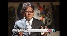 全文表示   秋元康に米CNNが厳しい追及 「性的搾取に関与しているのか」 : J-CASTニュース