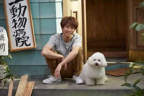 相葉雅紀主演ドラマ『僕とシッポと神楽坂』 ペットの写真をインスタで募集