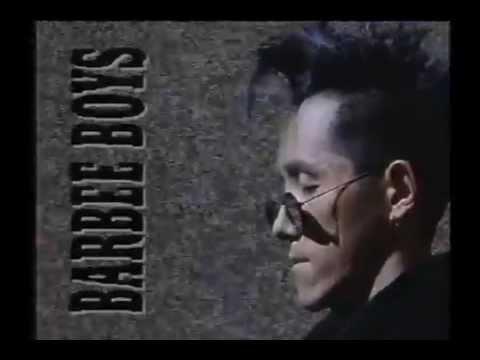 明〇チョコバー「BODY」CM /Barbee Boys - YouTube