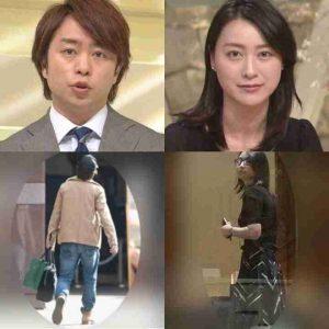 【文春】嵐・櫻井翔に女子大生ミスコン女王の新恋人、二宮和也は「婚前旅行」