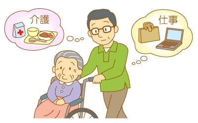 実家を離れて嫁いだ人、親の介護について考えてますか?
