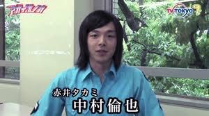 「半分、青い」でモテ男中村倫也の本が売り上げ1位